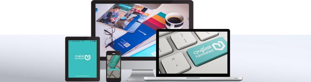 امکانات طراحی وب سایت مدارس