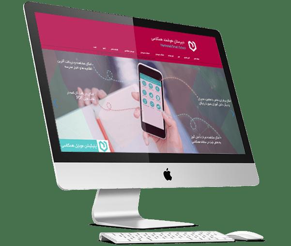 طراحی وب سایت مدارس همکلاسی